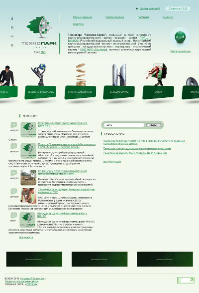 Создание сайтов саров создание дорвеев вконтакте
