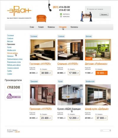 Дизайн сайта нижний новгород